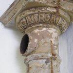 Gusssäule aus Gusseisen aus der Gründerzeit, beheizbar, Einzelstück